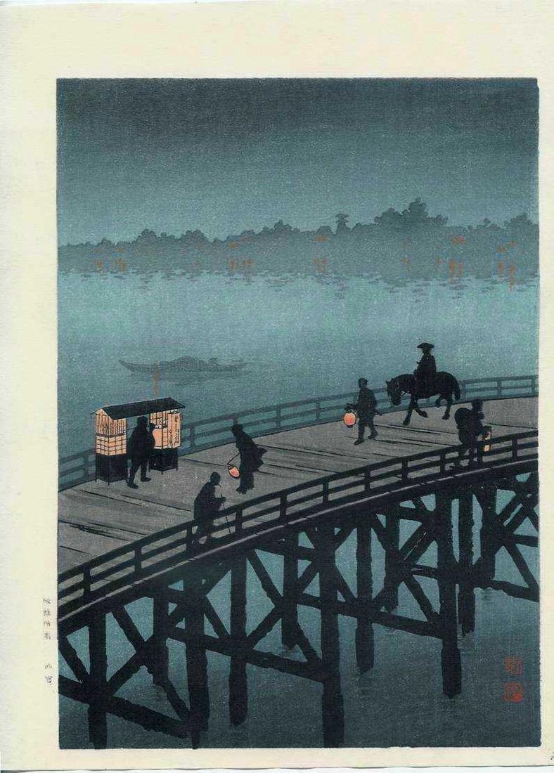 Koho Shoda Woodblock Ohashi Bridge at Atako