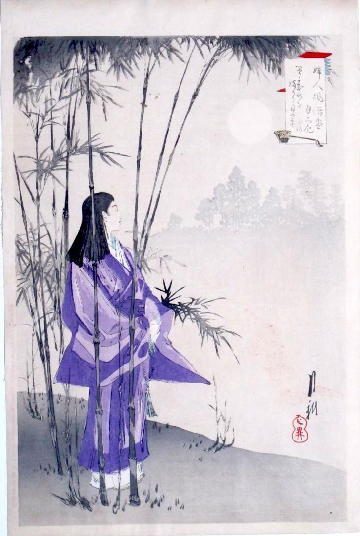 Ogata Gekko Woodblock Customs and Manners of Women