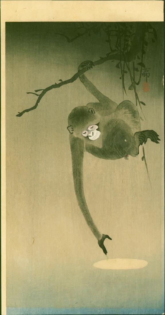 Ohara Koson Woodblock Monkey Reaching for the Moon