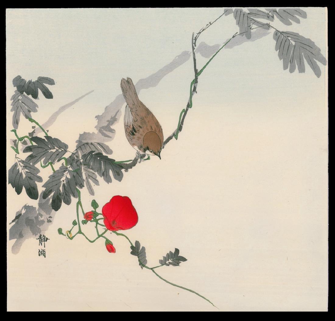 Okuhara Seiko Woodblock Sparrow and Morning Glory