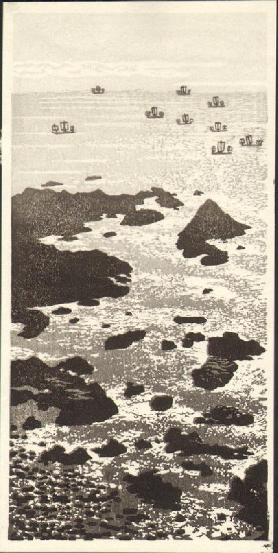 Okuyama Gihachiro Woodblock Seashore