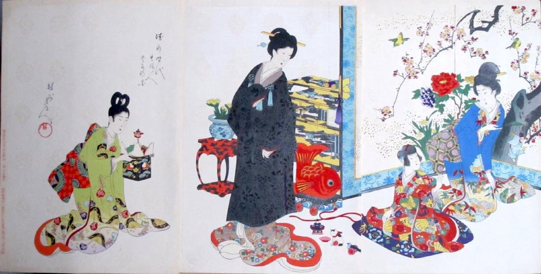 Toyoharu Chikanobu Woodblock Serving a noble lady