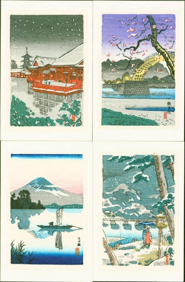 Tsuchiya Koitsu Four Small Woodblocks