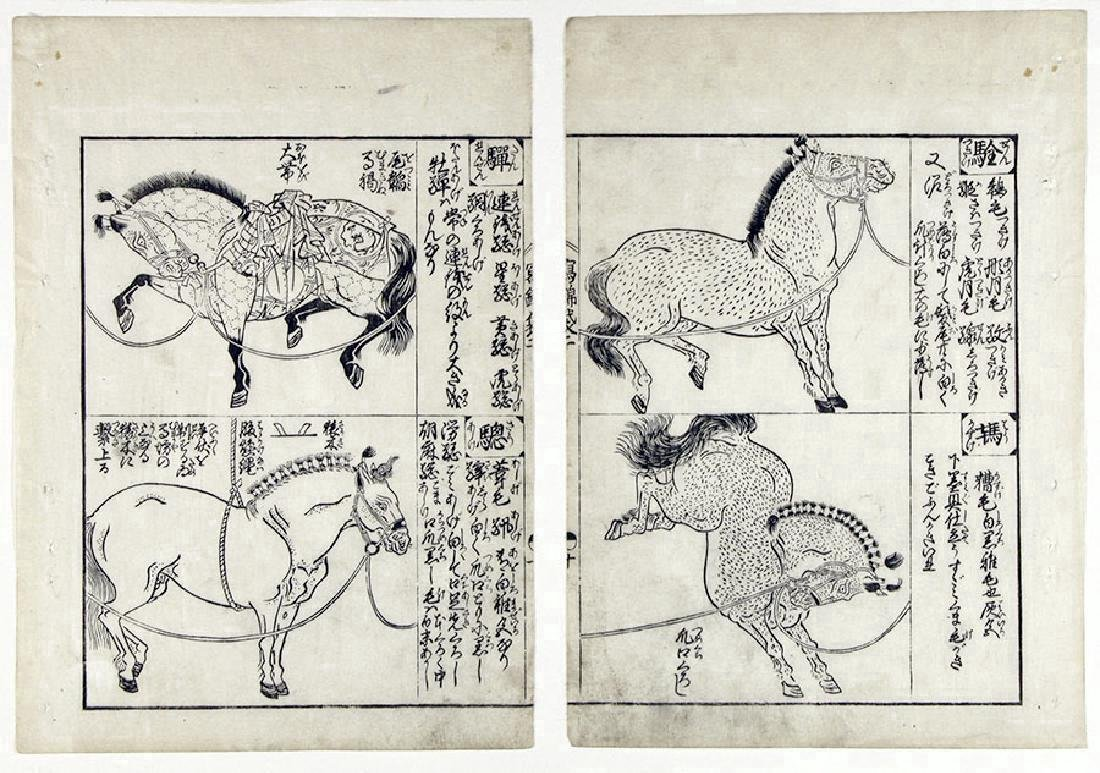 Unidentified Woodblock Horses