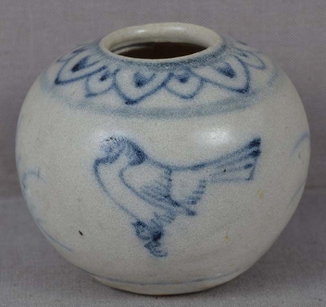 15c Vietnamese ceramic Hoi An shipwreck JAR BIRDS