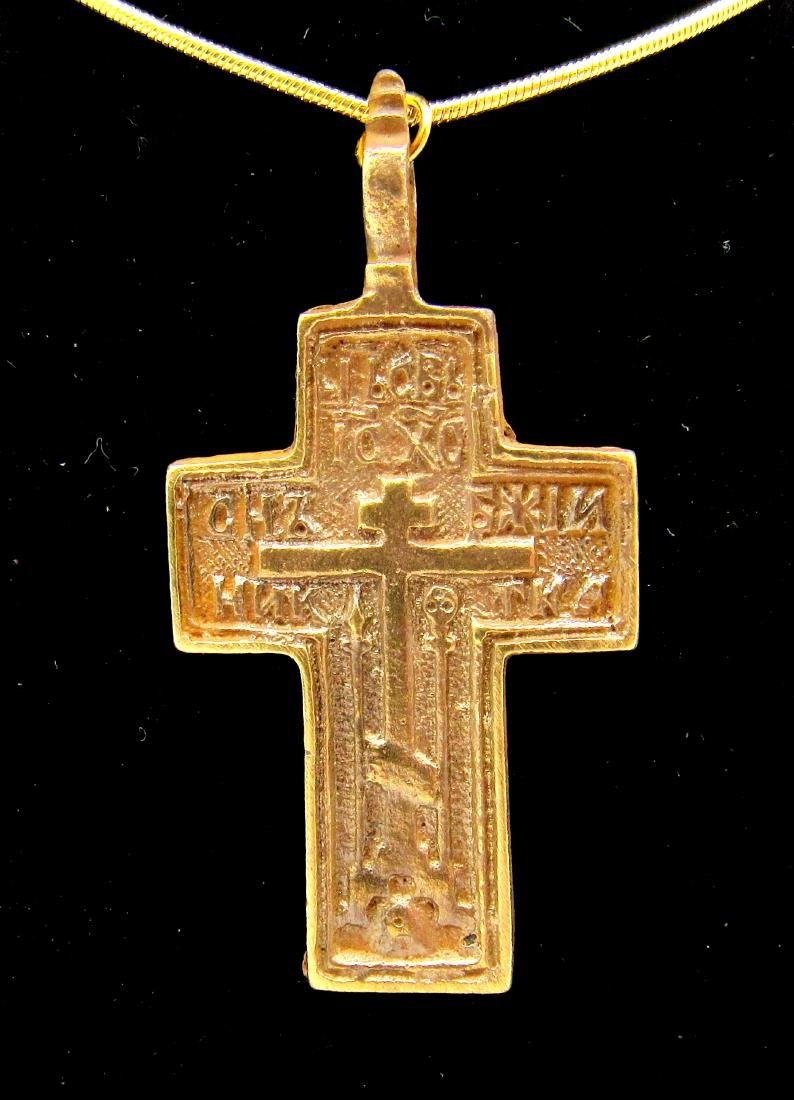 Late/Post Medieval Cross with Religious Script