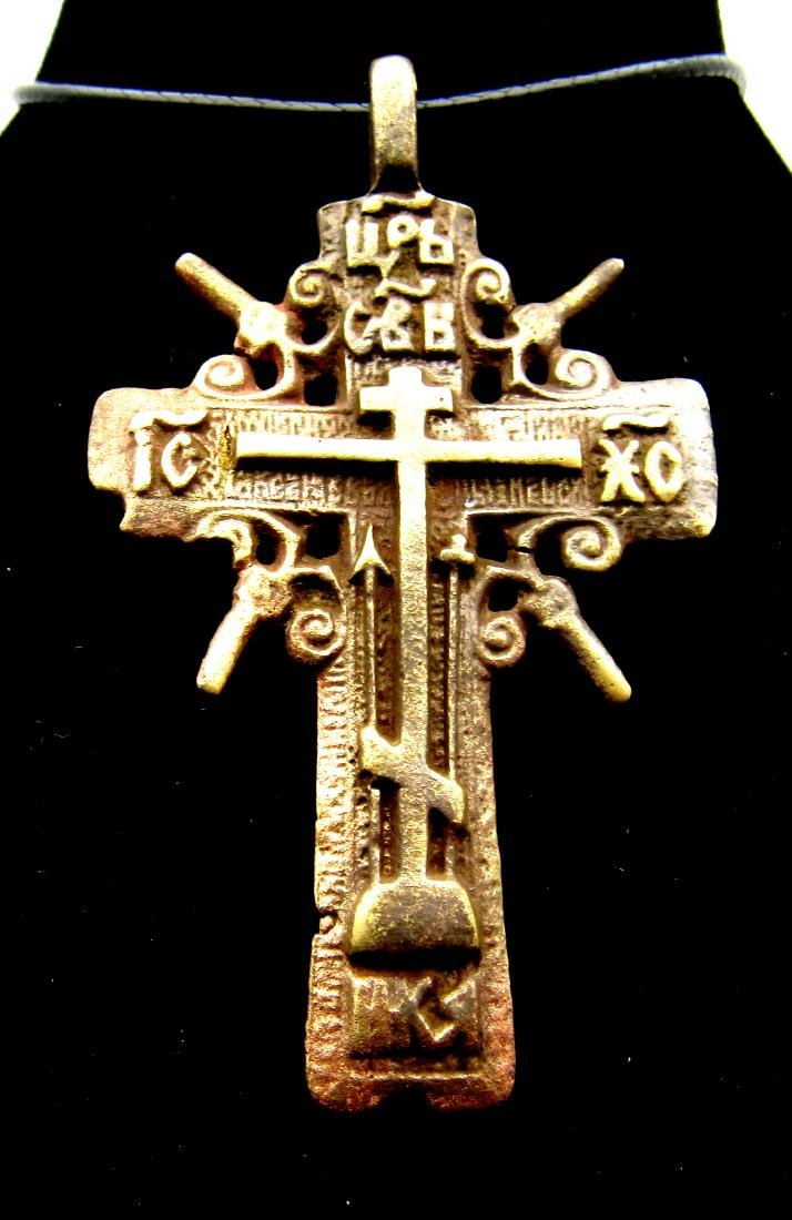 Late Medieval Radiate Cross Pendant with Religious