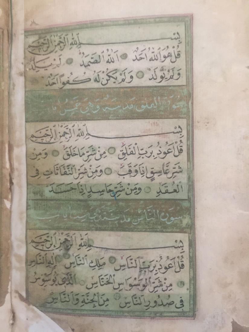 Safavid Handwritten Quran Beautiful Gold Illuminations