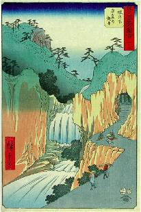 Ando Hiroshige Woodblock Kannon of Cave at Sakanoshita