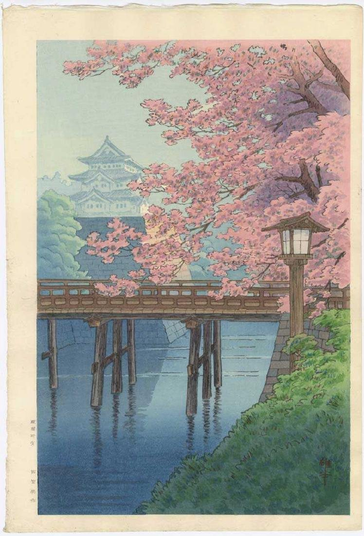 Ito Yuhan Woodblock Cherry Blossoms & Castle