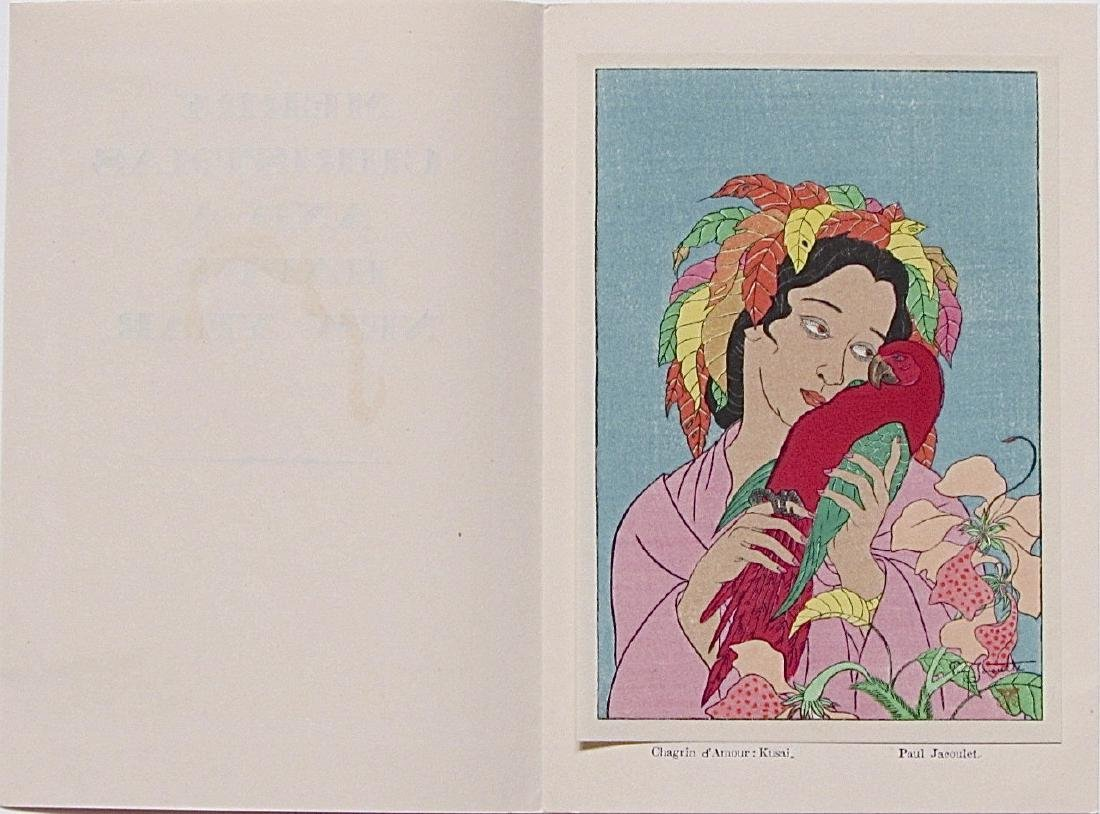 Paul Jacoulet Woodblock Chagrin d'Amour: Kusai