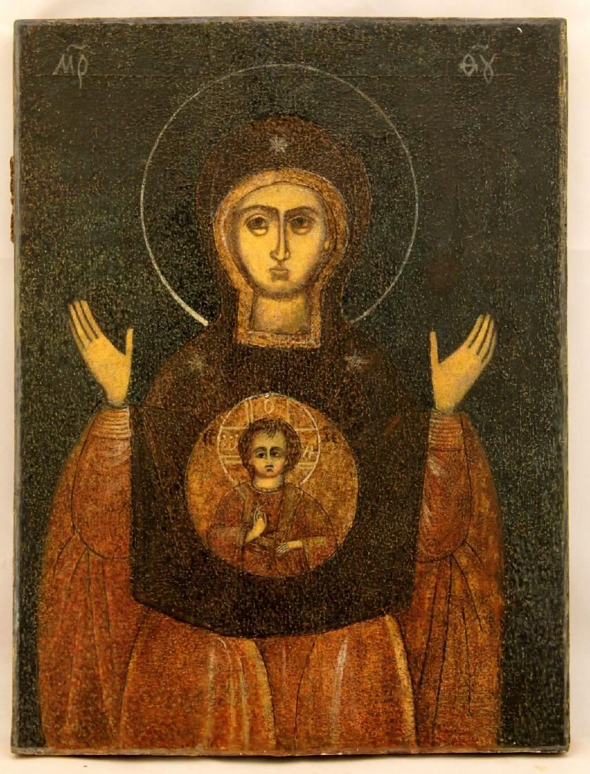 Our Lady of the Sign of Novgorod (Holui) Russian Icon