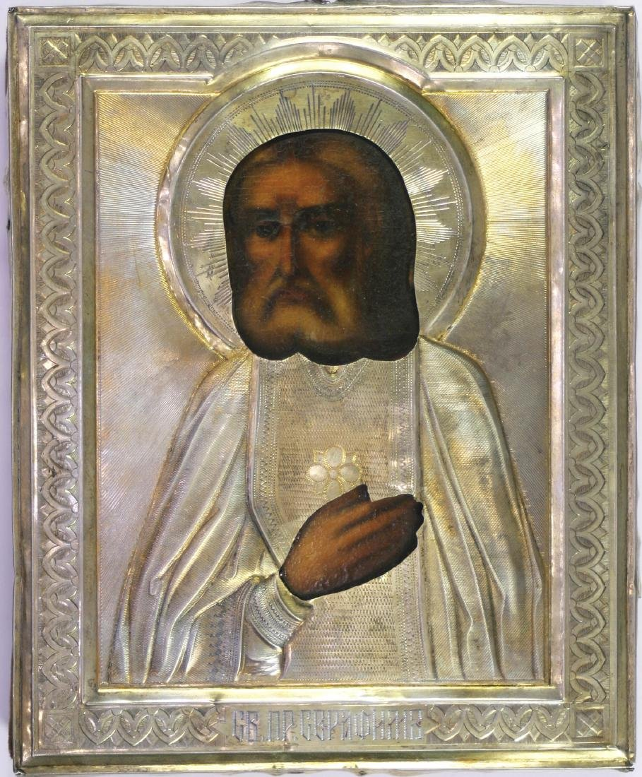 Saint Serafim Sarovsky Antique Silver Icon