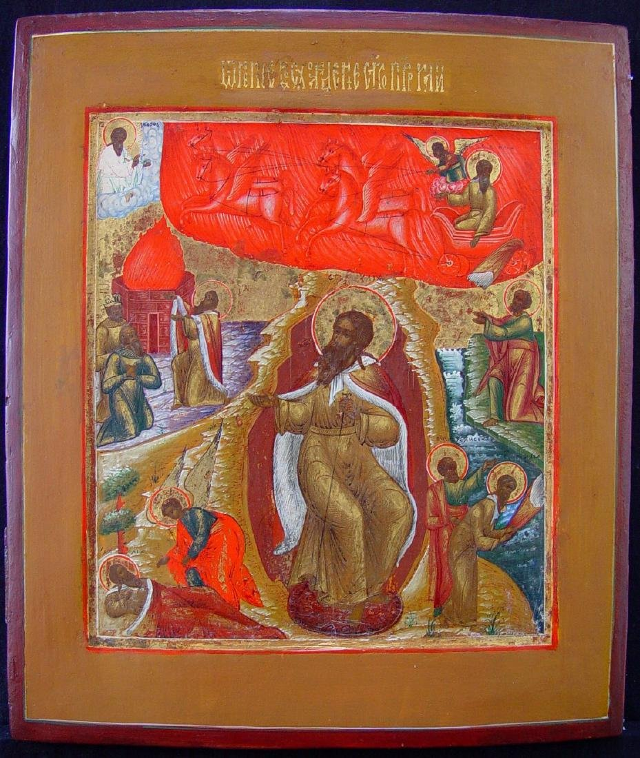Ascension of Elijah Antique Russian Icon, 19th C