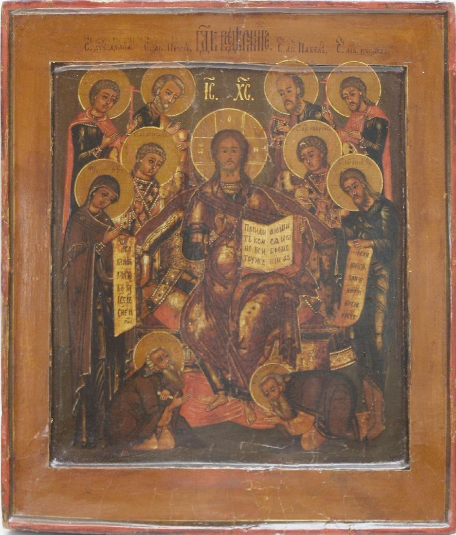 Deesis with Saints Antique Icon, 17th-18th C