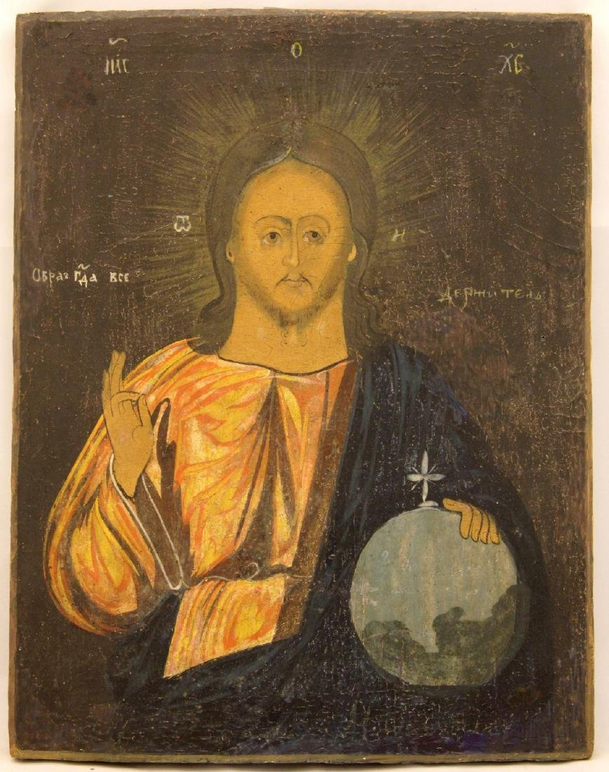 Christ the Almighty (Holui) Antique Russian Icon