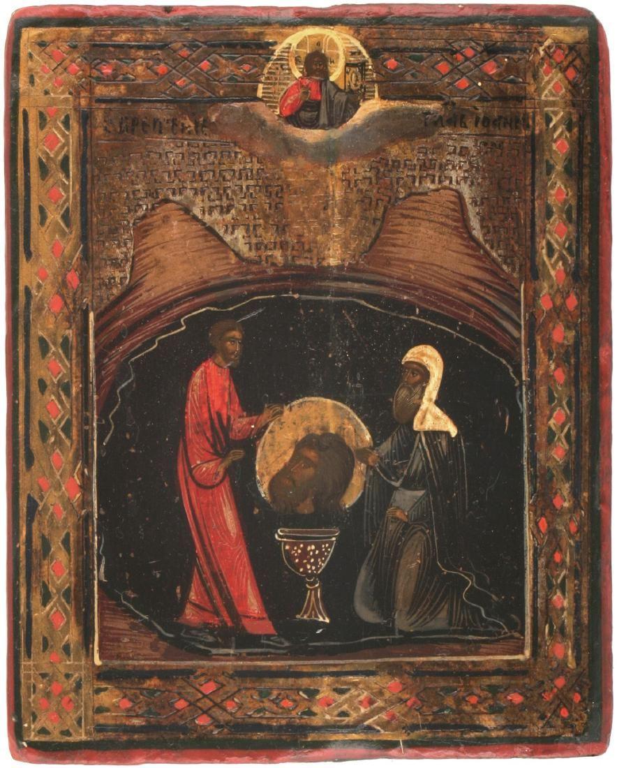 Saint John Baptist, Forerunner - Finding of Head Icon
