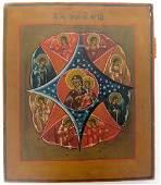 Burning Bush Virgin Antique Russian Icon, 19th C