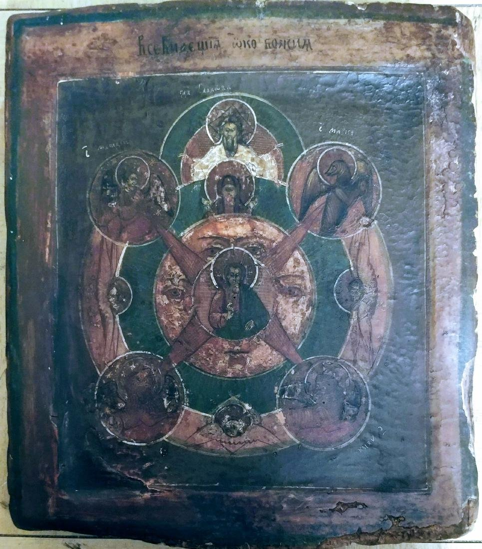 Allseeing Eye of God Antique Russian Icon, 18th C