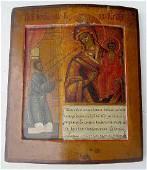 Unexpected Joy Virgin Antique Russian Icon, 19th C