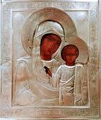 Kazanskaya Mother of God 84 Silver Oklad Russian Icon