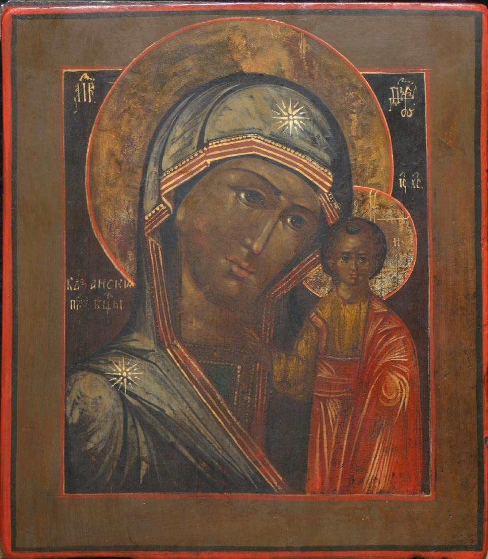 Our Lady Hodegetria of Kazan Antique Icon, 19th C