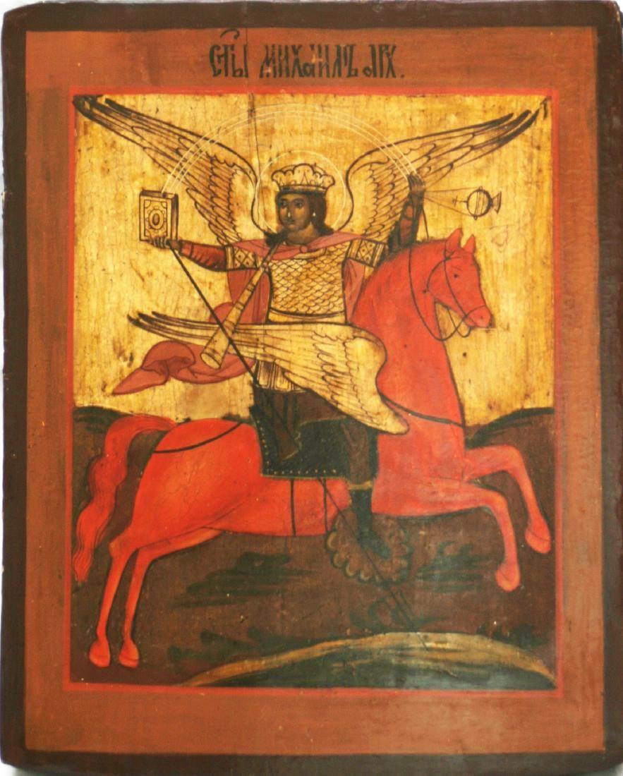 Saint Archangel Michael Antique Icon, 18-19th C