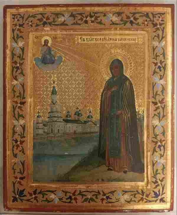 Antique Russian icon of Saint Anna on gold, 19th C