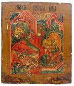 Nativity of Mother of God Antique Russian Icon, 19th C