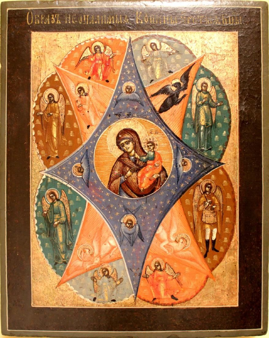 Our Lady of the Burning Bush Antique Icon, 19th C