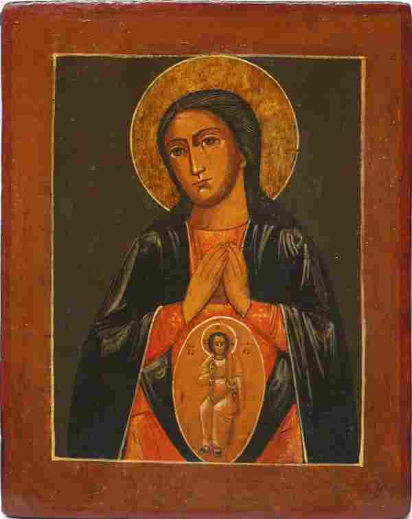 Our Lady Helper in Birth Antique Icon, 19th C