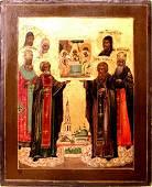 Veneration of Icon of Old Testament Trinity Icon