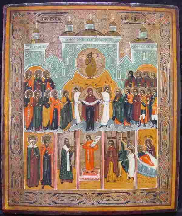 Protecting Veil Antique Russian Icon, 19th C