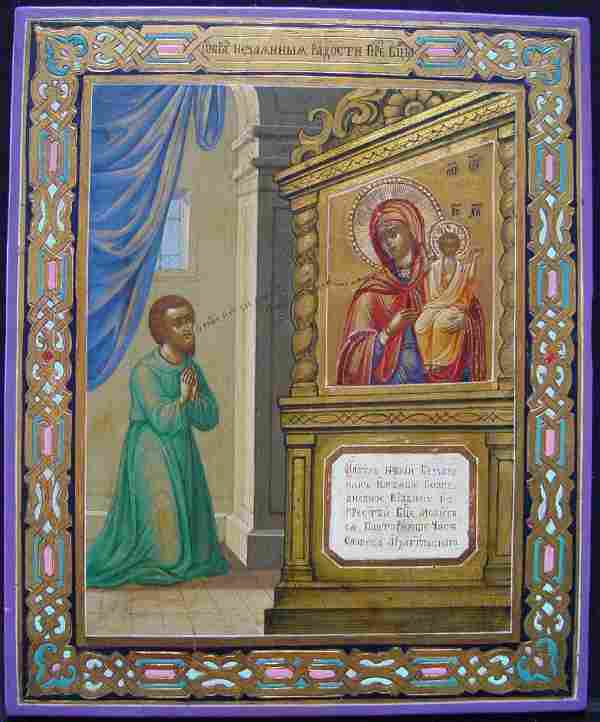 Mother of God The Unexpected Joy Antique Russian Icon