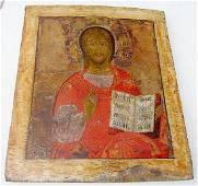 Christ Pantocrator Antique Russian Icon, 18th C