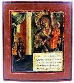 Antique Russian icon of the Unexpected joy