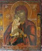 Antique Russian Icon of the Seeking of the lost