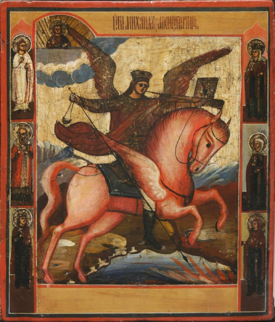 Saint Archangel Michael Antique Icon, 19th C