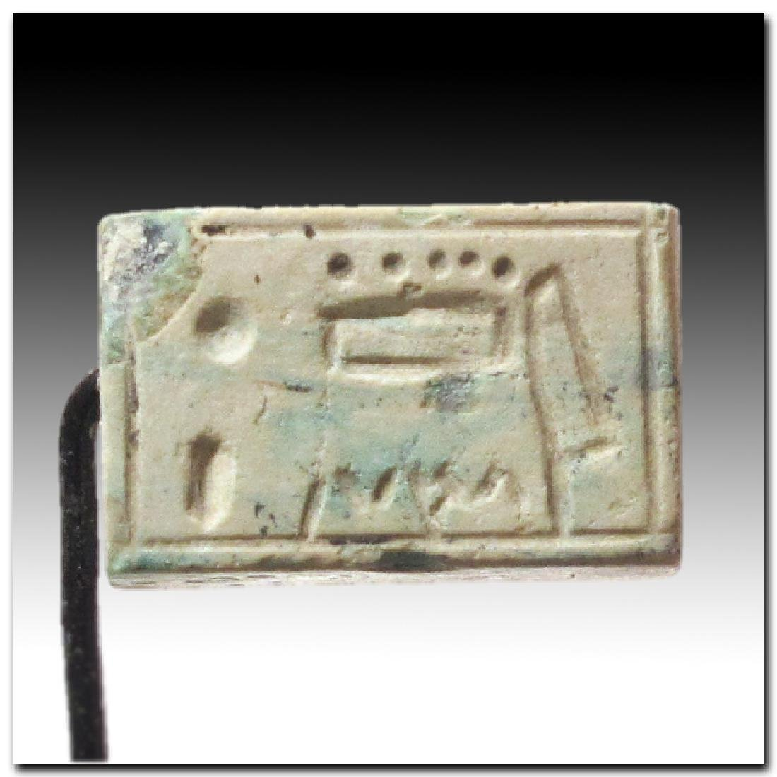 """Egyptian White Steatite Plaque, """"Ptah the Lord of"""