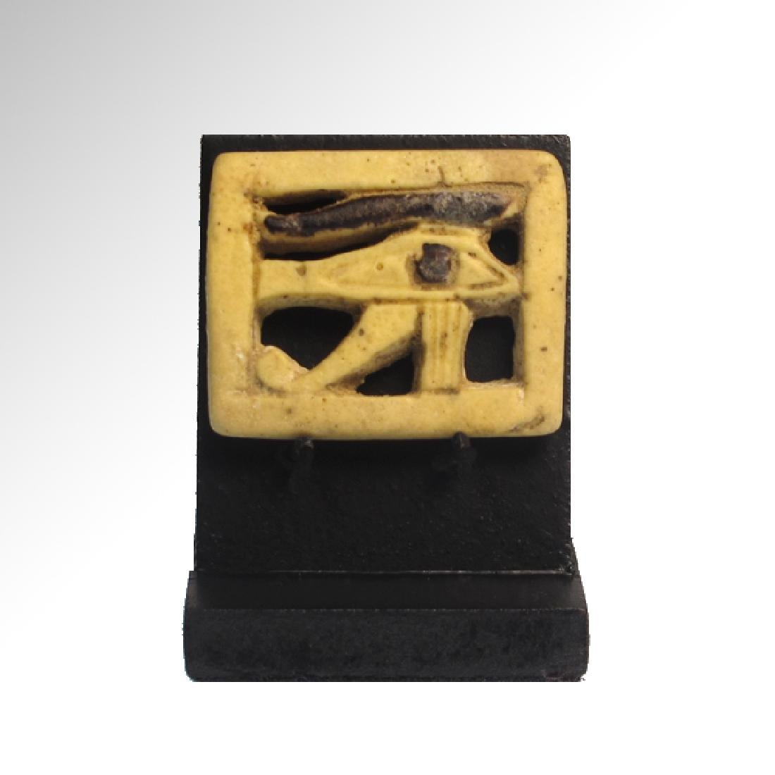 Egyptian Wedjet Eye Amulet Plaque, c. 500-300 B.C.