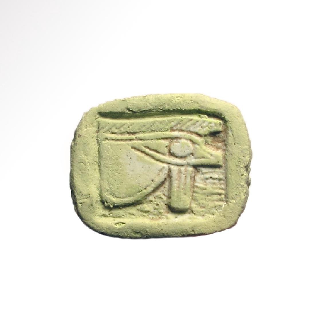 Egyptian Blue Faience Plaque, Bes and Eye of Horus,