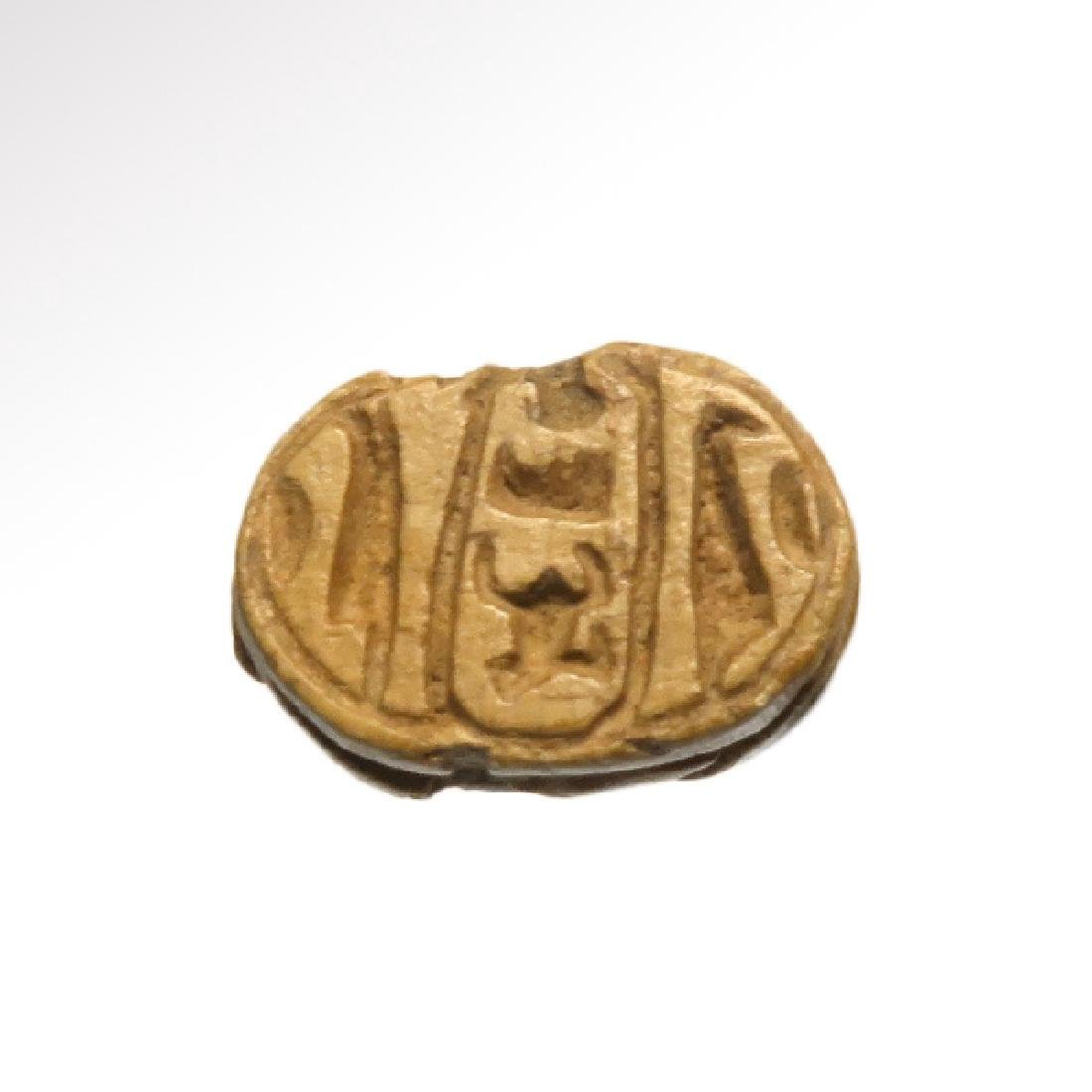 Egyptian Steatite Scarab with Royal Cartouche,