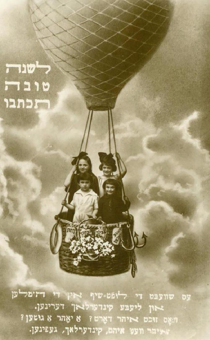 Happy New Year Jewish American Postcard
