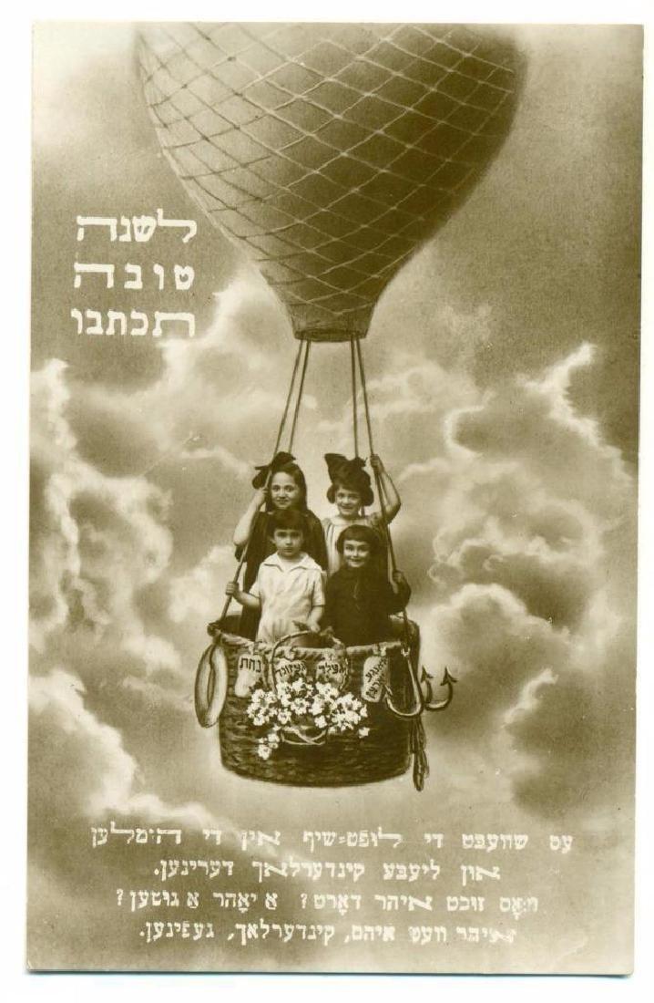 Happy New Year Jewish American Postcard - 2