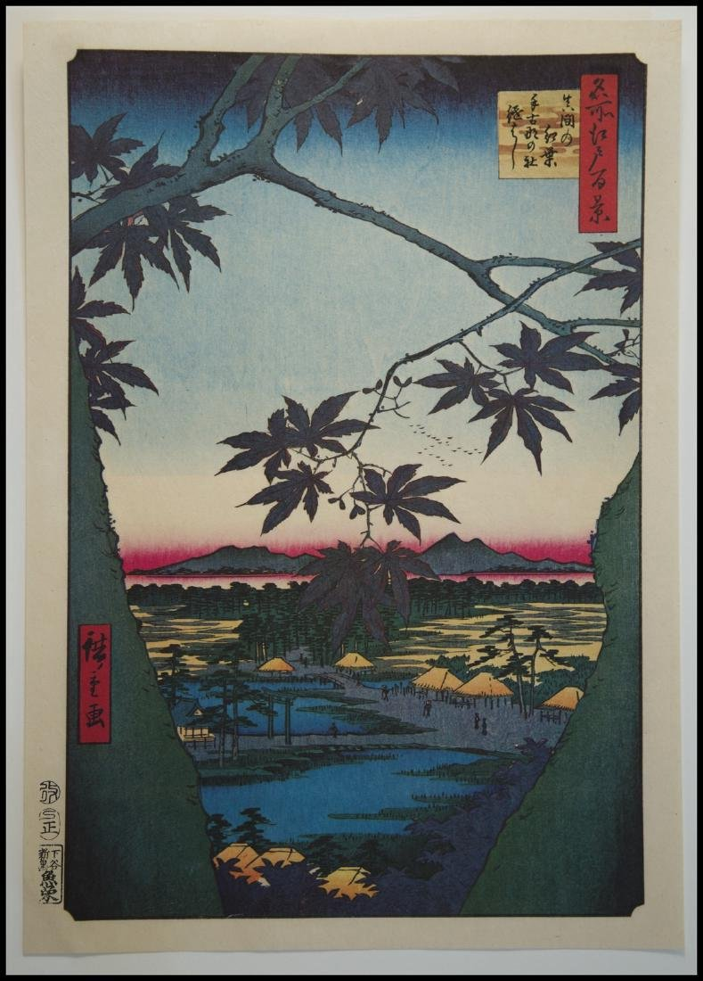 Ando Hiroshige Woodblock Autumn Leaves