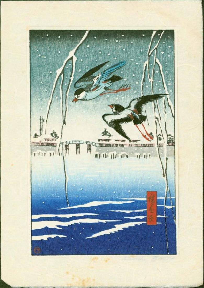 Ando Hiroshige Woodblock Birds in Flight in Snow - 2