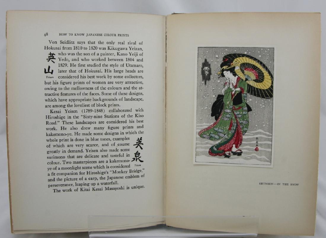 Anna Freeborn Priestly Woodblock First Edition Book - 7