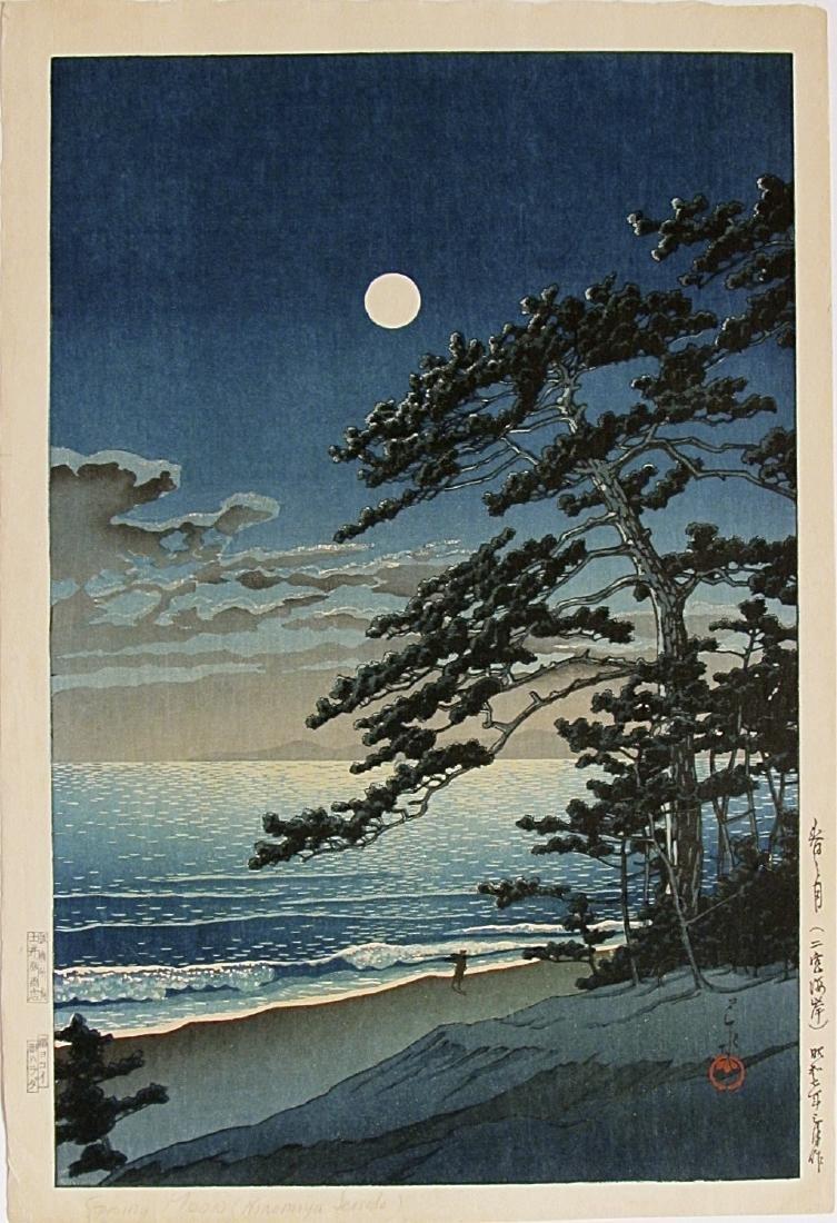 Hasui Kawase Woodblock Spring Moon, Ninomiya Beach