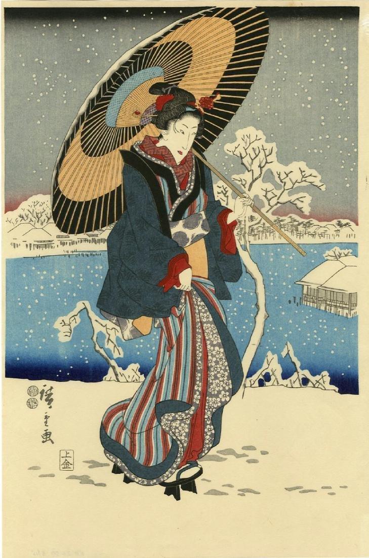 Hiroshige Ando Woodblock Beauty with an Umbrella