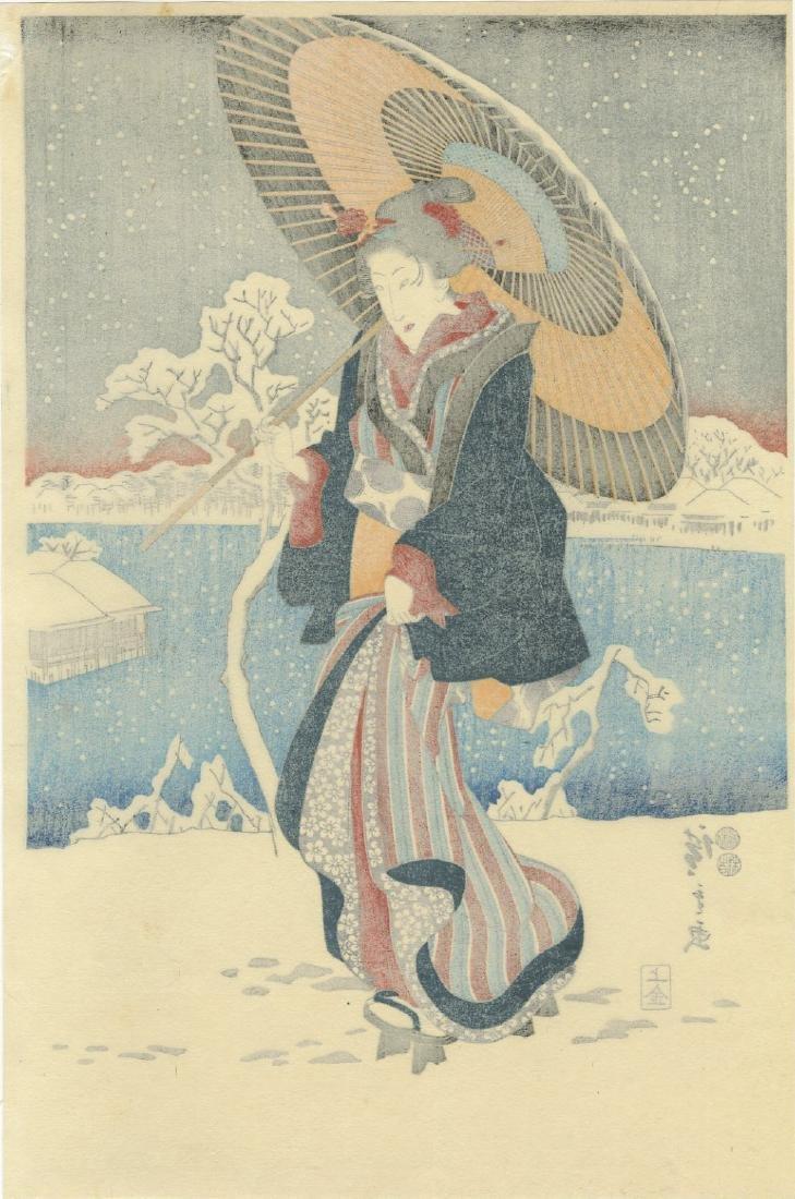 Hiroshige Ando Woodblock Beauty with an Umbrella - 2